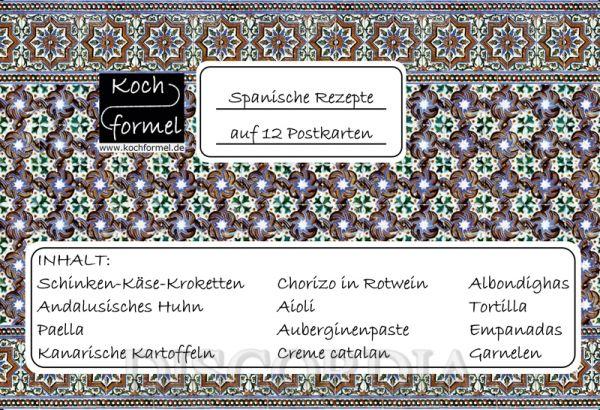 Mäppchen Rezeptkarten SKF06